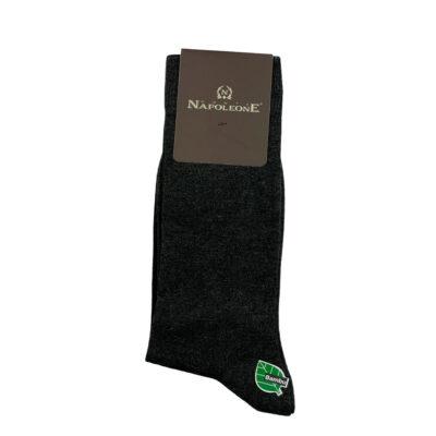 Κάλτσες Γκρι Μονόχρωμες